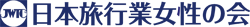 JWTC-logo_chosei3_1